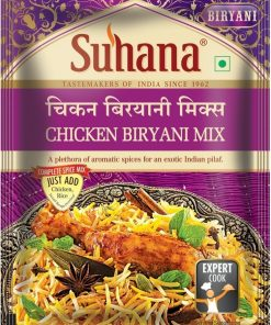 Suhana Chicken Biryani Spice Mix 50g