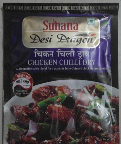 Suhana Chicken Chilli Dry 50Gm